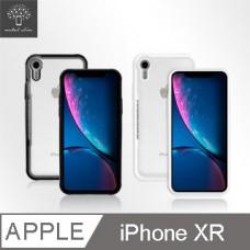Apple iPhone Xr 0.7mm強化玻璃背殼