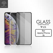 Apple iPhone X/Xs 滿版玻璃保護貼