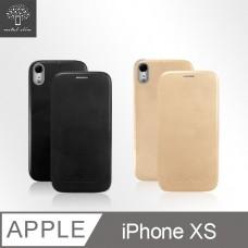 Apple iPhone X/Xs 彈力皮紋站立皮套