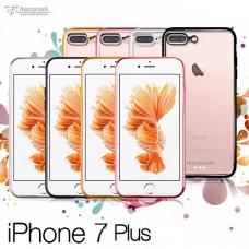 Apple iPhone 7 Plus 電鍍邊框保護軟殼