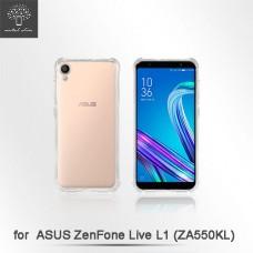 ASUS ZenFone Live L1(ZA550KL) 氣墊防摔保護套