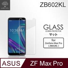 ASUS ZenFone Max Pro (ZB601KL/ZB602KL) 9H弧邊耐磨防指紋鋼化玻璃保護貼