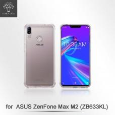 Asus Zenfone Max (M2) ZB633KL 氣墊防摔保護套