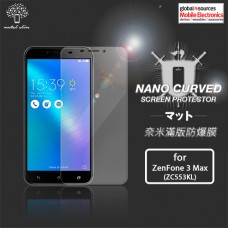 ASUS ZenFone 3 Max ZC553KL 曲面滿版防爆膜