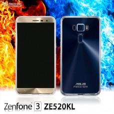 Asus ZenFone 3 ZE520KL 超薄防沾黏防水漬果凍套