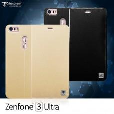 Asus ZenFone 3 ZU680KL 超薄高質感立架皮套