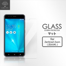 Asus ZenFone 3 Zoom(ZE553KL) 9H弧邊耐磨防指紋鋼化玻璃保護貼