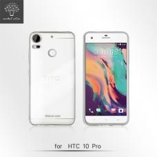 HTC Desire 10 Pro 超薄防沾黏防水漬果凍套