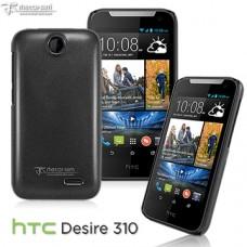 HTC Desire 310 珍珠霧面光感保護殼