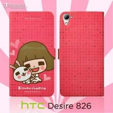 HTC Desire 826 香菇妹&拉比豆  相親相愛  設計皮套