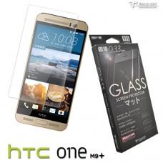 HTC One M9+ 9H弧邊耐磨防指紋鋼化玻璃保護貼