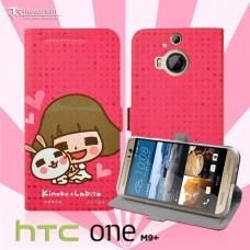 HTC One M9+ 香菇妹&拉比豆 相親相愛 設計皮套