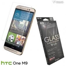 HTC ONE M9 9H弧邊耐磨防指紋鋼化玻璃保護貼