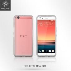 HTC ONE X9 氣墊防摔保護套