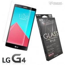 LG G4 9H弧邊耐磨防指紋鋼化玻璃保護貼