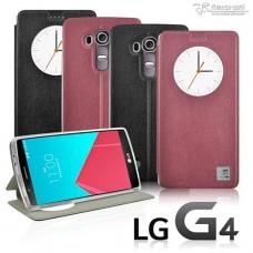 LG G4 圓窗智慧感應站立保護套
