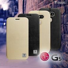 LG G5 超薄細紋質感立架皮套