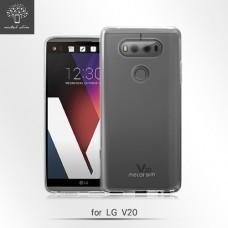 LG V20 氣墊防摔保護套