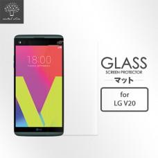 LG V20 9H弧邊耐磨防指紋鋼化玻璃保護貼