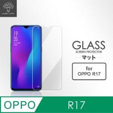 OPPO R17 9H弧邊耐磨防指紋鋼化玻璃保護貼
