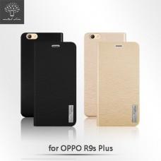 OPPO R9s Plus 時尚流星紋插卡立架皮套