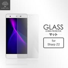 Sharp Z2 9H弧邊耐磨防指紋鋼化玻璃保護貼