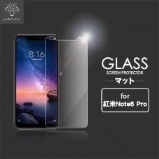 Redmi Note 6 Pro 9H鋼化玻璃保護貼