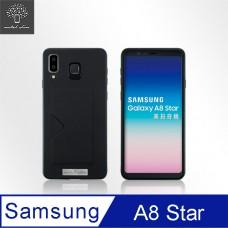 Samsung Galaxy A8 Star 簡約插卡式保護殼