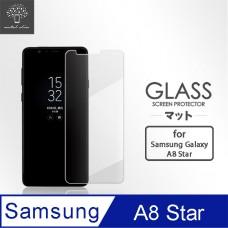 Samsung Galaxy A8 Star 9H弧邊耐磨防指紋鋼化玻璃保護貼