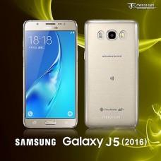 Samsung Galaxy J5(2016) 防刮透明晶透保護殼