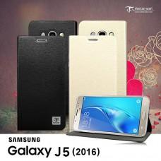 Samsung Galaxy J5(2016) 超薄流星紋立架皮套