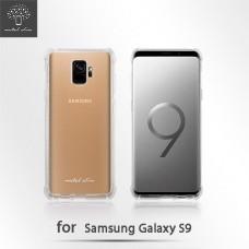 Samsung Galaxy S9 氣墊防摔保護套