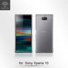 Sony Xperia 10 氣墊防摔保護套