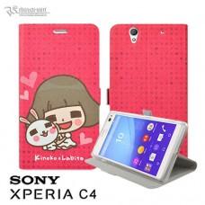 Sony Xperia C4 香菇妹&拉比豆  相親相愛
