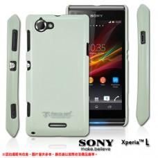 Sony Xperia L 亮面保護殼