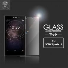 Sony Xperia L2 9H弧邊耐磨防指紋鋼化玻璃保護貼
