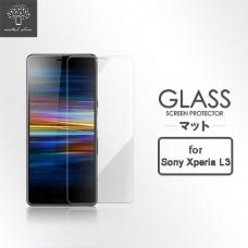 Sony Xperia L3 9H弧邊耐磨防指紋鋼化玻璃保護貼