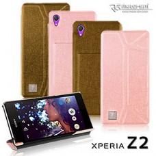 Sony Xperia Z2  變系列 多段式站立皮套