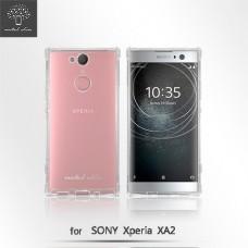 Sony Xperia XA2 氣墊防摔保護套
