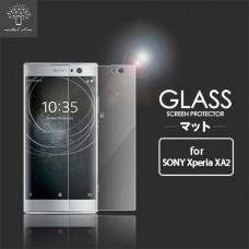 Sony Xperia XA2 9H弧邊耐磨防指紋鋼化玻璃保護貼