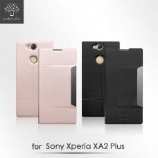 Sony Xperia XA2+ 高仿小羊皮前插卡皮套