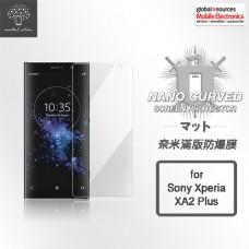 Sony Xperia XA2 Plus 曲面滿版防爆膜