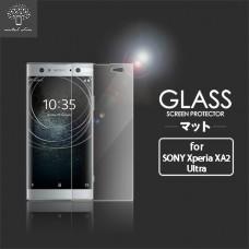 Sony Xperia XA2 Ultra 9H弧邊耐磨防指紋鋼化玻璃保護貼